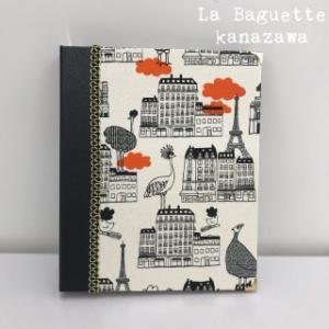 B5バインダー La Cocotte Paris
