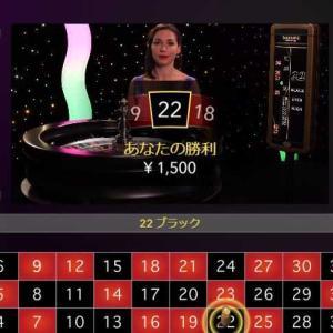 実践19日目 235,000円~246,000円