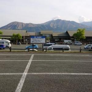 熊本県「RVパークsmart道の駅あそ望の郷くぎの」の紹介!(動画有)