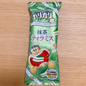 ガリガリ君スペシャーレ 抹茶ティラミス【ファミマ】