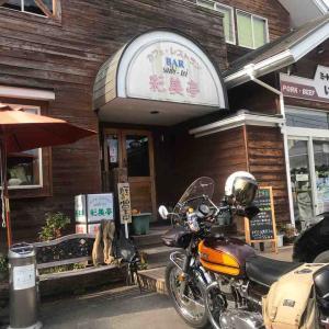 茨城県笠間市のトンテキを食べに