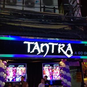 【ウォーキングストリート・ゴーゴーバー】Tantra の今