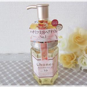 &honey(アンドハニー) モイストシャイン ヘアオイル3.0