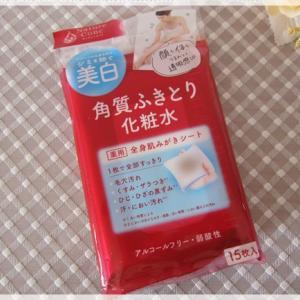 ナリスアップ ネイチャーコンク 薬用 ふきとり化粧水シート