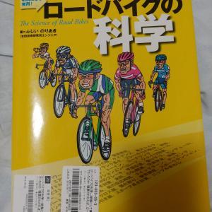 【続編5】ケイデンス90理論の崩壊。ロードバイクの科学を読みまして。