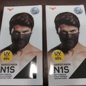 マスク、実質3日で届いた。