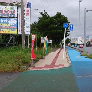 沖縄の名護にある自転車レーン。ロードバイクは車道でOK?