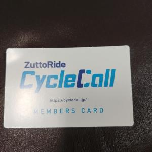 Cycle Callのロードサービスに入りました。ロードバイクでも念のために備えは必要かと。