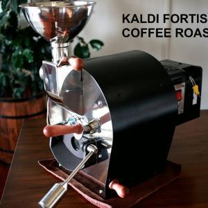 Kaldi Fortis焙煎機、到着!