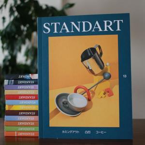 Standart Japan #13到着