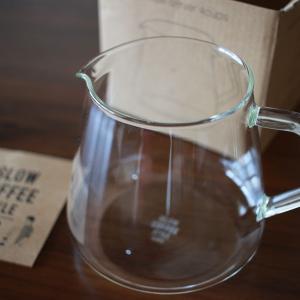 KINTO「CARAT コーヒー ガラスジャグ」を買った