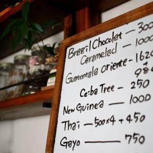コーヒーの生豆、どこで買う? 2020