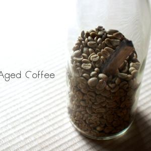 約100日ほど熟成させたボトルエイジドコーヒーを焙煎してみた