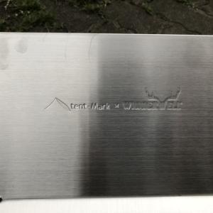 WILD-1のご優待キャンペーンで【tent-Mark DESIGNS  フラット焚火台 L】を買った