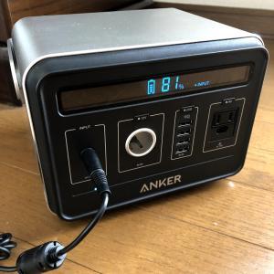 Anker PowerHouse ポータブルバッテリーで電気毛布は使えるの?
