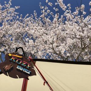 成田ゆめ牧場ファミリーオートキャンプ場からおはよーございます
