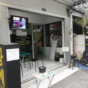 TJチャンネルで紹介されたベトナム式理髪店はサービス満点だった
