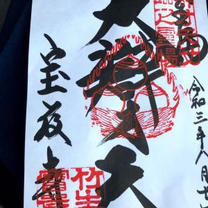 日本三代弁財天さま 竹生島はスピリチュアルスポット