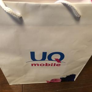 UQモバイルでiphone6sを4台購入し、維持費は驚異の毎月86円!