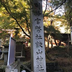 談山神社で紅葉観賞