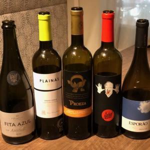 Por ta vinho Izarra de ポルトガル料理初体験!?