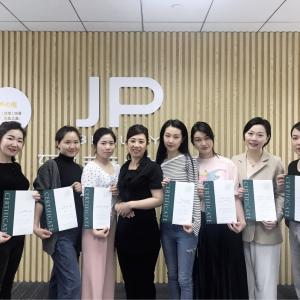 ◆パワーレメディ中国セミナー
