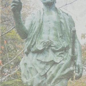 世界のベストセラーを読む(874回) 不思議なこの国の物語⑦なぜ「松平」から「徳川」になって天下統一をしたのか