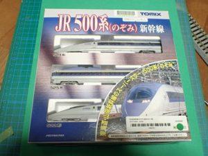 500系新幹線3両セット 入線