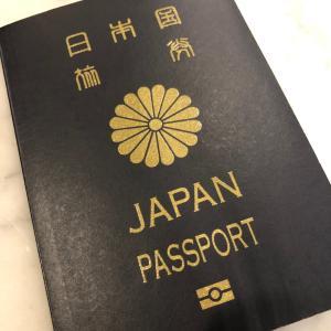 アメリカで息子のパスポート更新