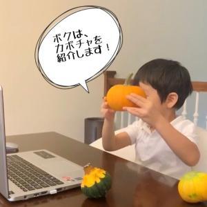 日本語補習校☆姉弟それぞれの発表
