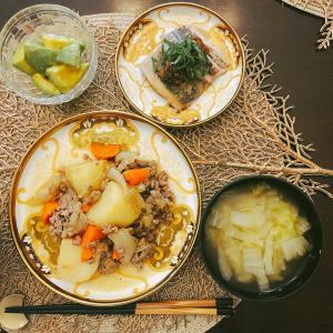 和食が食べたい♡とリクエストされて