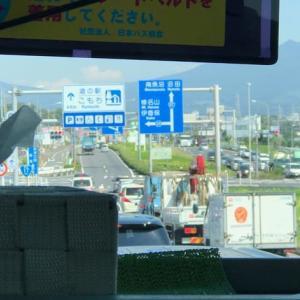 上州バスツアー