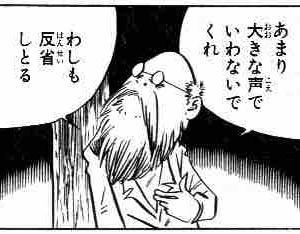 本日は尼崎G1準優勝戦ヘタレ予想。とこなめ女子戦!2日連続的中🎯厳選予想!
