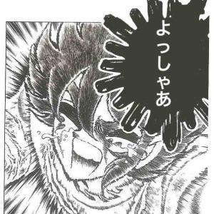 本日は尼崎G1ヘタレ予想と3日連続的中の厳選予想を4日連続目指して!!!