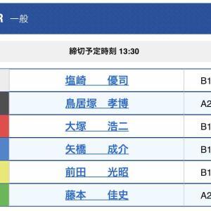 福岡も終わったので、今日は常滑優勝戦!!!