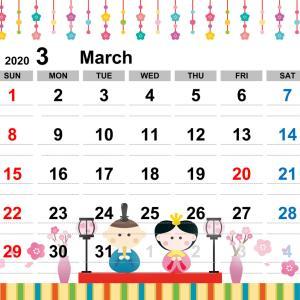 無料素材!2020年「令和2年」のかわいいカレンダー