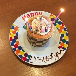 子どもの誕生日を祝うなら!バースデー特典盛沢山のブロンコビリー