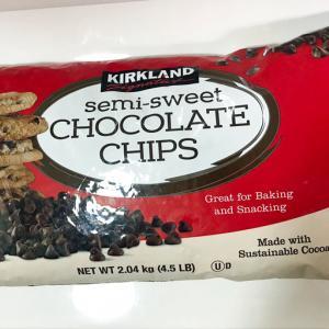 コロナの影響でお菓子作りがブーム!チョコチップはコストコがめちゃ安い!!