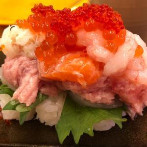 やっぱりスシロー!「超てんこ盛り・海鮮爆盛マウンテン」を食べてみた