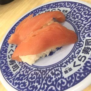 比較第2弾!くら寿司 vs スシロー