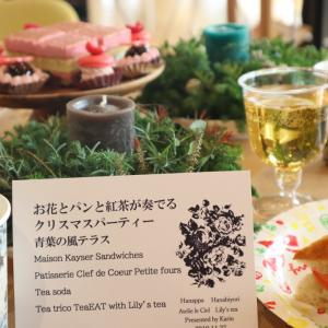 お花とパンと紅茶が奏でるクリスマスパーティー