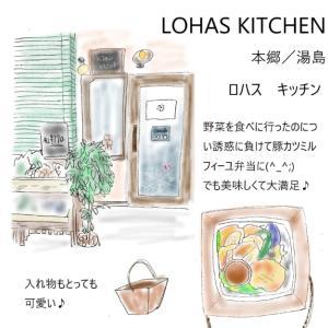 本郷 LOHAS KITCHENにてお弁当を買う