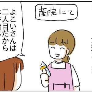 GenkiMama更新です!
