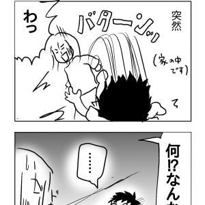 あーの不思議な遊び〜小3編
