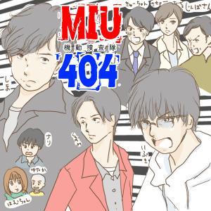MIU404。