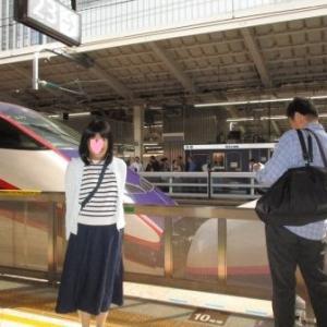 秋ひとり旅-1 初めての新幹線