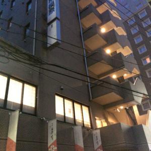 ホテルクラウンヒルズ相模原駅前(BBHホテルグループ) 夜のお茶漬けサービス【無料】