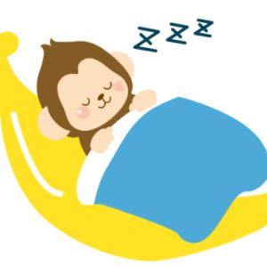 【腸内細菌叢が睡眠調節(睡眠の質)に大きく関与!】