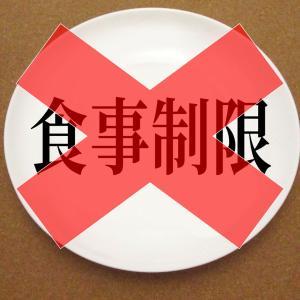 【食事制限無し!汗をかくことで体の脂肪を減らせる】