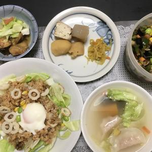 【トップアスリート専属管理栄養士が教えるダイエット朝ごはん】